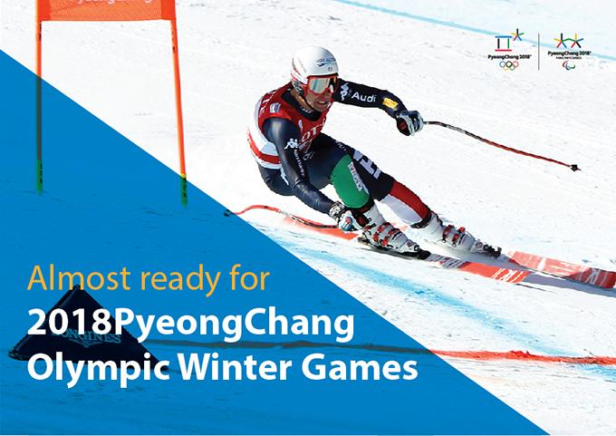Almost ready for 2018PyeongChang Olympic Winter Games