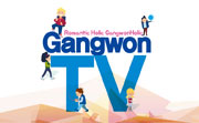Romantic Holic GanwonHolic GANGWON TV